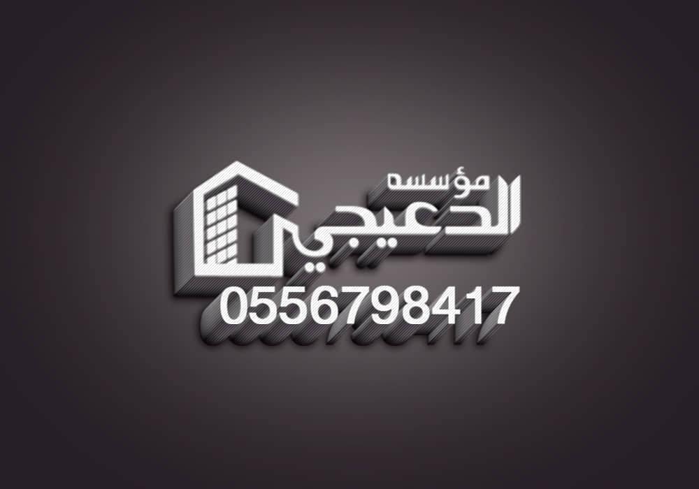 شركة عزل فوم بالخبر –  0556085330